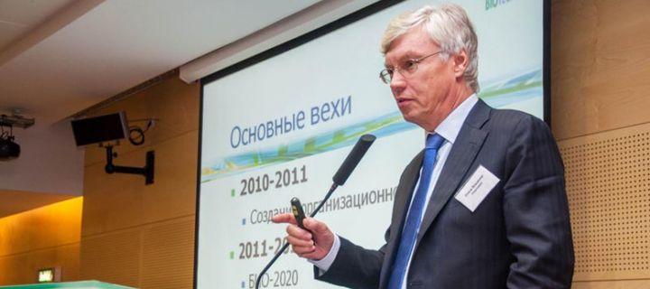 Отчет по Конференции «Технологическая платформа Биоиндустрия и Биоресурсы (Биотех2030) – задачи и перспективы»