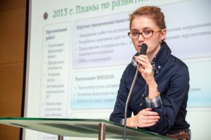 Биотехнологии: «зеленый свет» российским стартапам