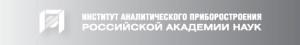Федеральное государственное бюджетное учреждение науки Институт аналитического приборостроения Российской академии наук