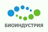 [16-18 Октября] Международная выставка-конференция «Биоиндустрия»