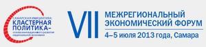 [4-5 Июля] Круглый стол «Биотехнологические кластеры России…»