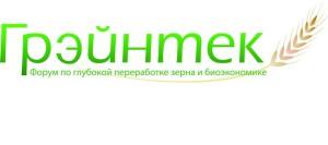 Итоги форума «Грейнтек-2013″