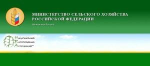 Проект Федерального закона «О развитии производства и потреблении биологических видов топлива»