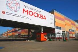 Форум «Открытые инновации» в 2014 году пройдет в ТЕХНОПОЛИСе
