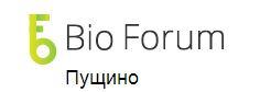 Конференция «Биофорум–2014» проходит в Москве и Пущино