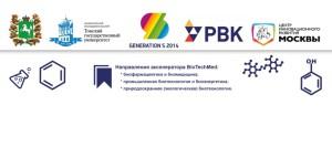 Российский акселератор в сфере биомедицинских технологий BioTechMed