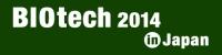 [14 — 16 мая] BIOtech Japan 2014