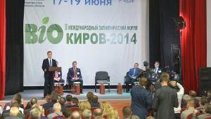 России надо развивать альтернативную энергетику