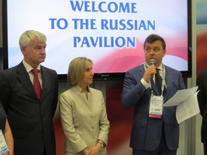 Конгресс BIO International Convention 2014