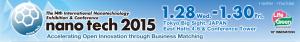[28 — 30 января] Nano Bio Expo 2015