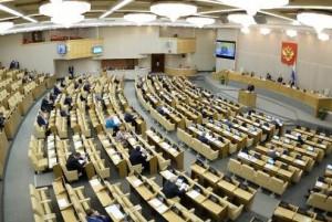 Госдума приняла в 1-м чтении проект о развитии фондов поддержки науки в РФ