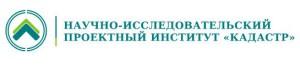 Научно-исследовательский проектный институт «Кадастр»