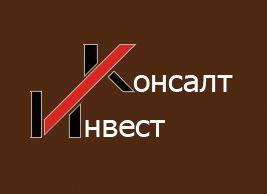 ООО «КонсалтИнвест»