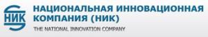 ООО «Национальная инновационная компания» НИК