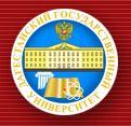 Федеральное государственное образовательное учреждение высшего профессионального образования «Дагестанский государственный университет»