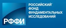 Конкурс научных проектов, выполняемых молодыми учеными под руководством кандидатов и докторов наук в научных организациях Российской Федерации в 2016 году