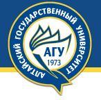 Федеральное государственное бюджетное образовательное учреждение высшего образования «Алтайский государственный университет»