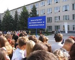Федеральное государственное бюджетное образовательное учреждение высшего профессионального образования «Тольяттинский государственный университет»