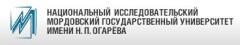 ФГБОУ ВПО «МГУ им. Н.П. Огарёва»