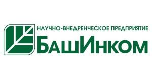 Общество с ограниченной ответственностью  «Научно-внедренческое предприятие  «БашИнком»