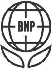 Федеральный исследовательский центр Всероссийский институт генетических ресурсов растений имени Н. И. Вавилова (ВИР)