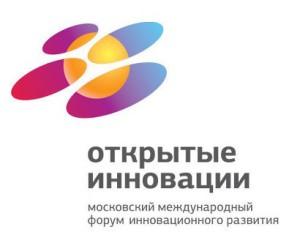 Форум «Открытые инновации 2015» пройдет на ВДНХ