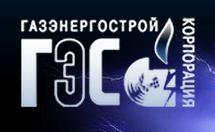 В Новороссийске начнут перерабатывать ил в энергию