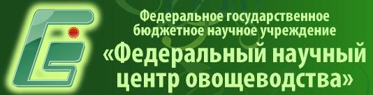 vniissok