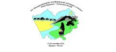 Конференция молодых учёных «Леса Евразии – Большой Алтай» состоится