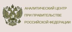 Онлайн-опрос на тему «Оценка качества поддержки государственных институтов и организаций развития: мнение получателей»
