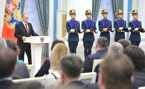Объявлен прием заявок на соискание премии Президента России в области науки и инноваций для молодых ученых
