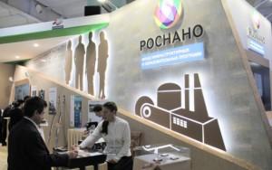 Объявлен прием заявок молодежных проектов для конкурса «Технократ»