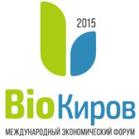 В рамках форума «БиоКиров-2015″ будет рассмотрен биотехнологический потенциал России