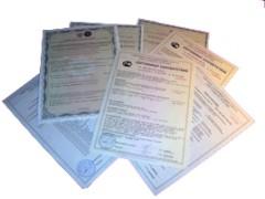 Появился первый официальный орган по сертификации SBP