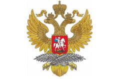 Конкурс на получение стипендии Президента Российской Федерации на 2016-2018гг.