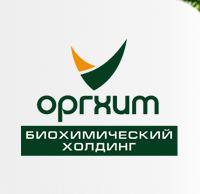 «Биохимический холдинг «Оргхим»