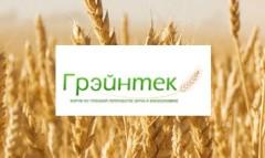 Глубокая переработка зерна, промышленная биотехнология, создание биокластеров – в центре внимания на Форуме «Грэйнтек-2015″