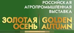 Председатель ТП «Биоиндустрия и биоресурсы» выступил на выставке «Золотая осень-2015»