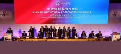 Бизнес-миссии в Китай с целью участия  в 10-ом Форуме  Инновационно — Технологической Кооперации Европы и Китая (ИТКЕК)