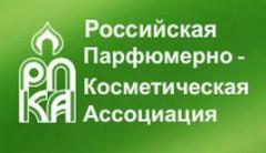 Открыт прием заявок на участие в XX Юбилейной международной научно-практической конференции «Косметическая индустрия: взгляд в будущее»