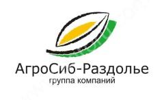 Завод в Сибири с 2016 года впервые начнет выпускать лецитин для пищевой промышленности