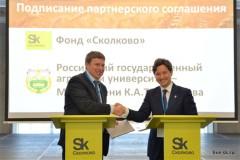 Фонд «Сколково» презентовал новое направления своей деятельности – «Биотехнологии в сельском хозяйстве и промышленности».