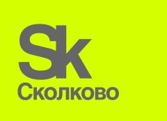 Конкурс фонда Сколково «АгроБиотехнологии 2015»