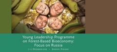 Программа для молодых лидеров биоэкономической отрасли: фокус на Россию