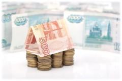 Новая программа поддержки российских технологических компаний