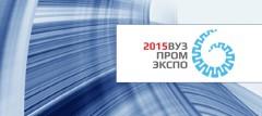 ТП «БиоТех2030» на выставке-форуме «ВУЗПРОМЭКСПО-2015» в Москве