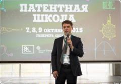 В Сколково начинает свою деятельность единственное в Европе представительство Всемирной организации интеллектуальной собственности (ВОИС)