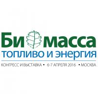 6 — 7 апреля 2016  ⇒  Международный Конгресс «Биомасса: топливо и энергия»