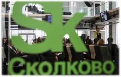 Фонд «Сколково» подвел первые итоги развития биотехнологий в сельском хозяйстве
