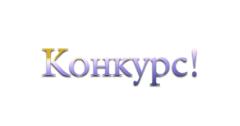 Минобрнауки России объявило конкурс на проведение исследований в области промышленной биотехнологии